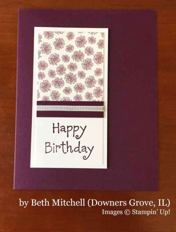 Beth Mitchell, Downers Grove IL, Stampin' Up!, card swap