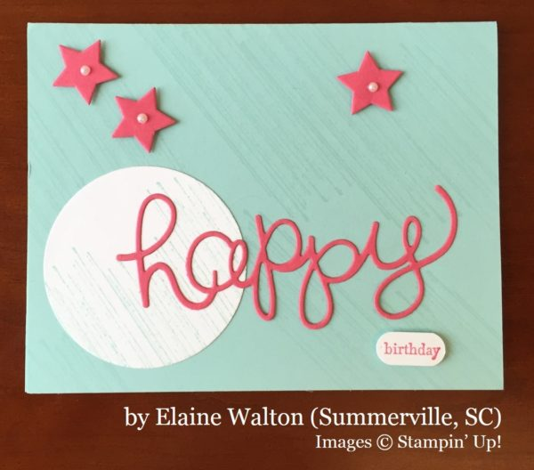 Elaine Walton, Summerville SC, Stampin' Up!, card swap