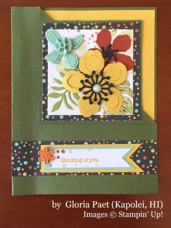 Gloria Paet, Kapolei HI, Stampin' Up!, card swap