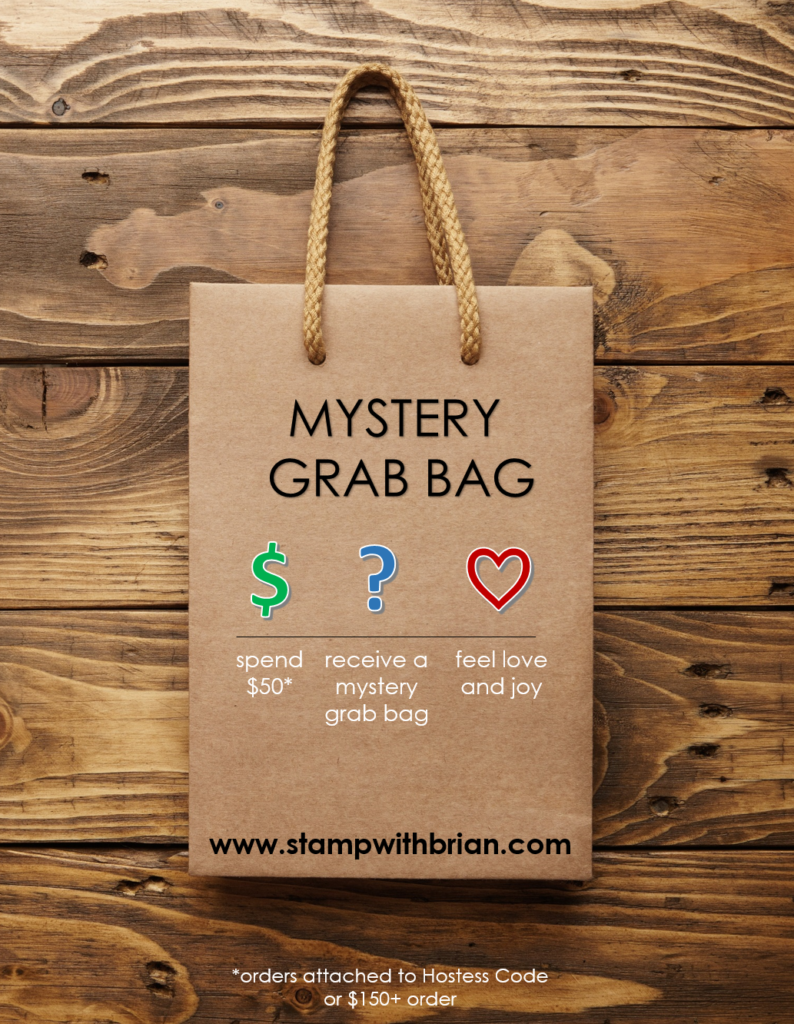 Stamp with Brian Grab Bag Promotion, www.stampwithbrian.com