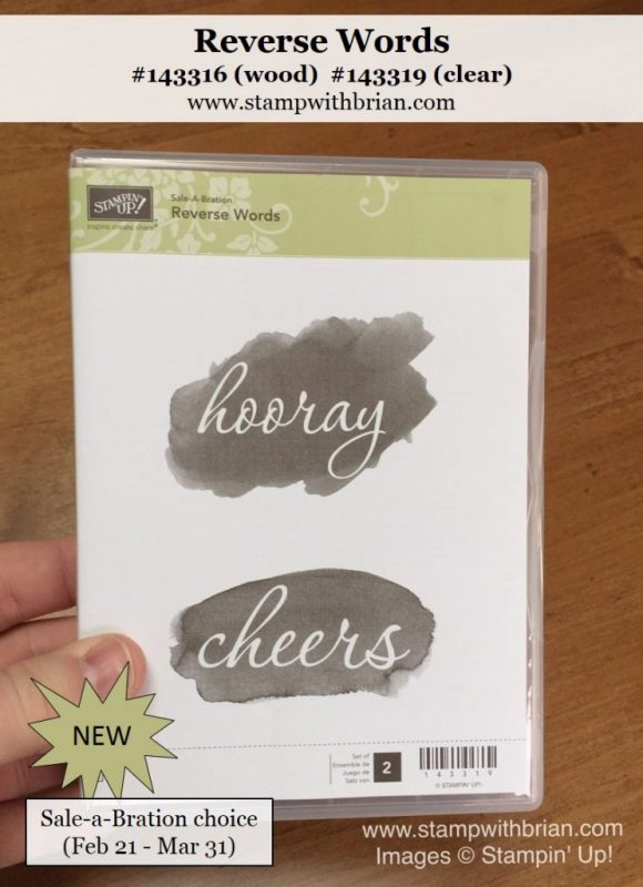 Reverse Words, Stampin' Up!