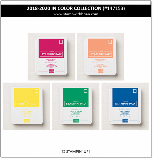 2018-2020 In Color Stampin' Pad Collection, Stampin' Up!, 147153