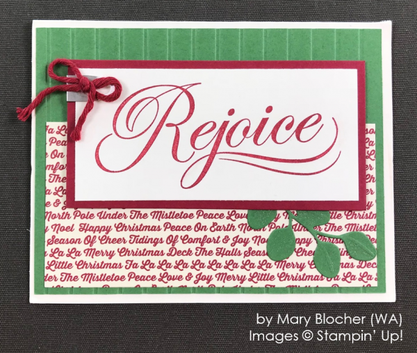 by Mary Blocher, Stampin' Up! One-by-One Holiday Card Swap