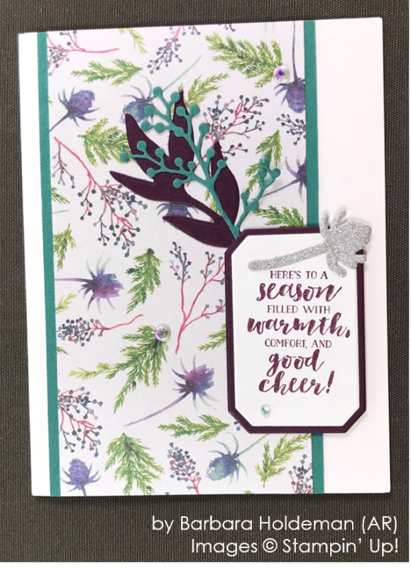 by Barbara Holdeman, Stampin' Up! One-by-One Holiday Card Swap